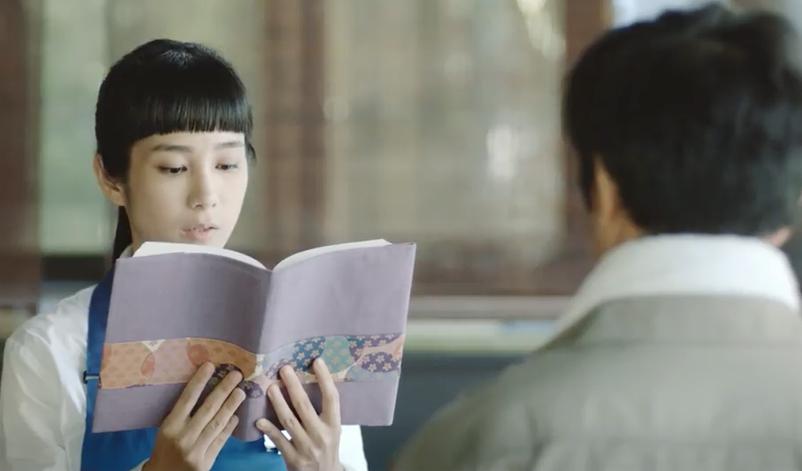 華文朗讀節概念影片 ── #温貞菱篇《#進擊的書店員》