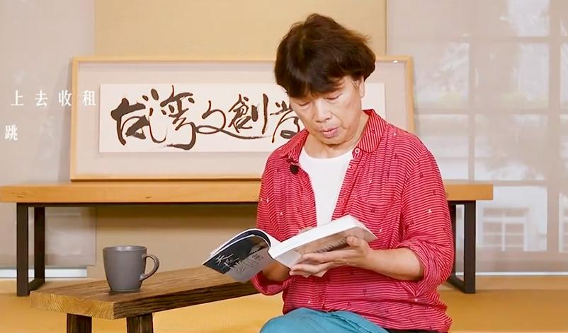 2018華文朗讀節:龍應台朗讀《天長地久:給美君的信》