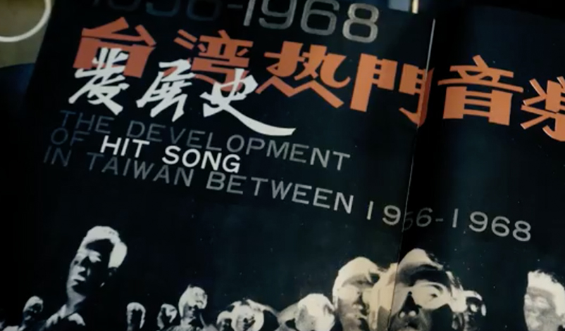 2018第六屆華文朗讀節概念影片: 重返一九六八