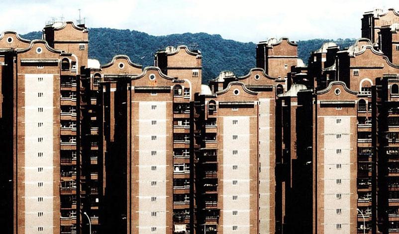 曾成德、吳光庭:國際性 V.S. 在地性——台灣晚近三十年建築側記
